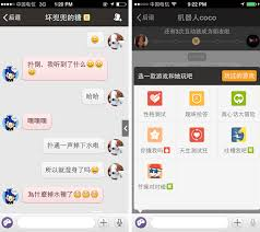 Game  date   amp  chat  meet China     s promising new social network Pengpeng is a social mobile gaming app from China for Android and iOS  Upon first hearing that description  you     d be excused for raising a skeptical eyebrow