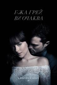 289 best the film rame images on pinterest 2017 movies movie
