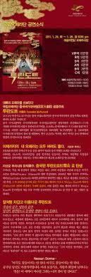 chambre agriculture finist鑽e 2011 01 글 목록 서울나그네의 대한민국은 하나 coreaone