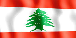 Lebanon Flag Tree Gmak Document Clearing Services