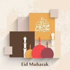17 best eid 2015 greeting cards new images on eid