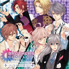 masaomi brothers conflict brothers conflict lyrics chouhatsu machine gun moonlit
