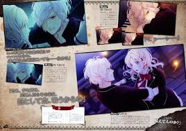 dark purple subaru diabolik lovers haunted dark bridal image 1626434 zerochan