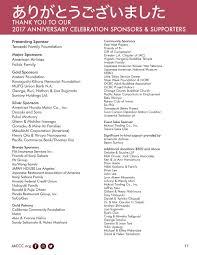 annual report u2014 japanese american cultural u0026 community center