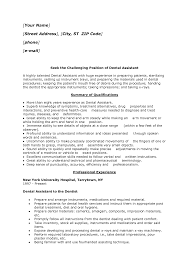 resume examples templates free sample dental assistant resume