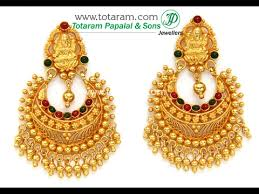 chandbali earrings chandbali earrings gold jewellery