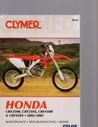 honda crf250r crf250x crf450r u0026 crf450x 2002 to 2005 maintenance
