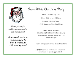 christmas party 2013 big poster large jpg