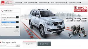toyota website india toyota opens online spare parts store in india the indian express