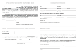 standard waiver form images form example ideas