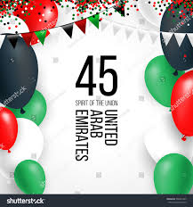 Colors Of Uae Flag United Arab Emirates Uae 45 National Stock Vector 506947339