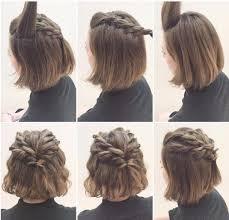 Schicke Frisuren Kurze Haare by Einfache Perfekte Schicke Frisuren Für Kurze Haare Augen Up
