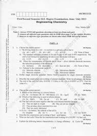 1st semester chemistry stream 2013 june question papers