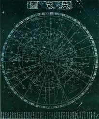 Map Of Constellations Chinese Constellations Wikipedia