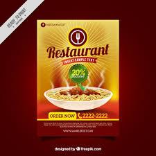 element cuisine discount discount restaurant brochure vector free