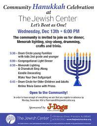 children s menorah community hanukkah celebration princeton nj 08540 princetonkids