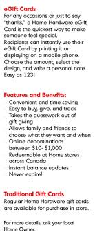 instant e gift card home hardware home gift card