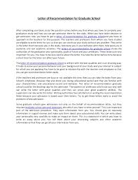 sample grad school essays Horizon Mechanical Essays for graduate school entrance Home FC