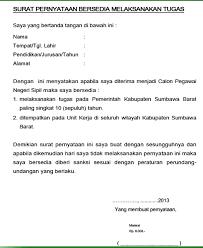 contoh surat pernyataan untuk melamar kerja selongjobs com