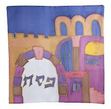matzah cover and afikomen bag set silk matzah tosh afikoman bag