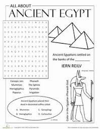 10 best images of ancient egypt printable worksheets ancient