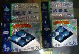 jual obat kuat vitalitas pria viagra asli cina obat 69 tokopedia