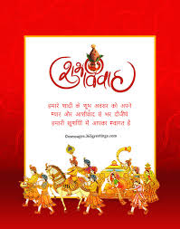 marriage cards quotes marriage patrika wedding card quotes in marathi best of marriage