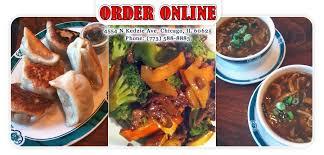 wok cuisine wok cuisine order chicago il 60625