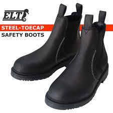 short motorcycle boots jobayohin plus rakuten global market jodhpur boot boots black