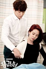 free download film drama korea emergency couple 9 best baby gook images on pinterest emergency couple korean