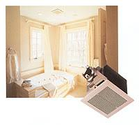 Panasonic Exhaust Fan For Bathroom by Panasonic 2 Speed Ceiling Fans Bathroom Ceiling Exhaust Fan