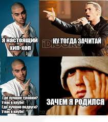 Russian Song Meme - russian songs so bad they re good street russian