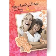 personalized birthday cards www mespecialist biz wp content uploads personaliz