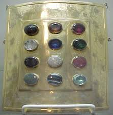 breastplate stones the breastplate of judgement mrsjonesandco