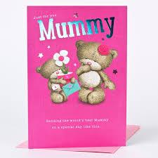 hugs birthday card mummy world u0027s best only 89p