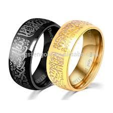 muslim wedding ring islamic jewellery ring muslim engagement rings muslim rings buy