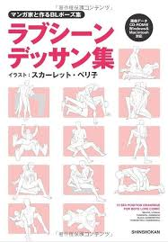 72 best yaoi ref images on pinterest how to draw pose reference