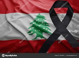 Libanese Flag Flag Of Lebanon With Black Mourning Ribbon U2014 Stock Photo