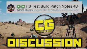 pubg 1 0 patch notes pubg patch 1 0 changes hotfixes youtube