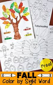 fall color by sight word totschooling toddler preschool