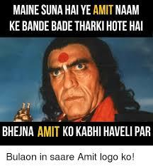 25 best memes about unh unh memes