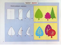 kirigami for kids cutting tree and flower tutorial make