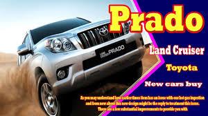 lexus land cruiser harga 2019 toyota land cruiser 2019 toyota land cruiser prado new