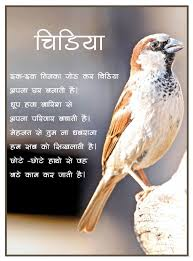 9 best hindi for kids images on pinterest poems diwali 2014 and