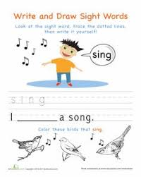 write and draw sight words small sight words draw and worksheets