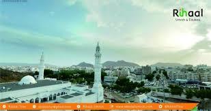 menelusuri jejak para rasul dan sahabat di sab u masajid masjid