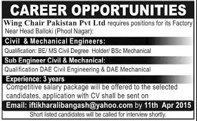 civil engineering jobs in dubai for freshers 2015 mustang sub engineer civil mechanic job phool nagar wing chair pakistan