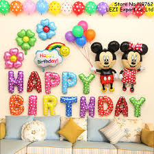 birthday helium balloons baby happy birthday theme party decoration combination suit