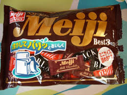 top selling chocolate bars candy addict candy review meiji best 3 chocolate bars