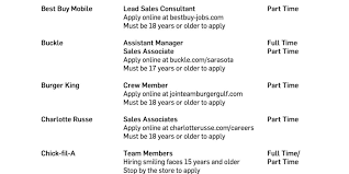 employment at westfield sarasota square